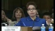 UAFA Senate Hearings